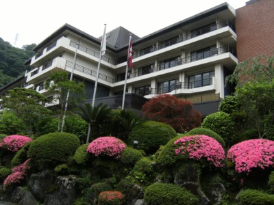 静寿会 箱根湯本温泉ホテル南風荘 09.6.04 028.jpg