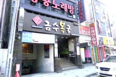韓国・釜山近郊の温泉を訪ねて! 2012.4.27~30 046.jpg