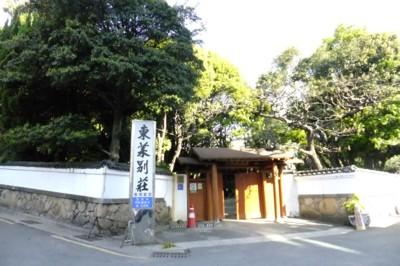 韓国・釜山近郊の温泉を訪ねて! 2012.4.27~30 060.jpg