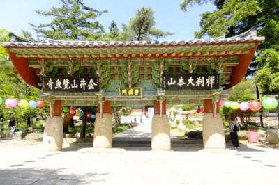 韓国・釜山近郊の温泉を訪ねて! 2012.4.27~30 102.jpg
