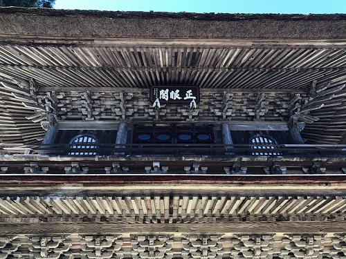 IMG_2201[1]広徳寺3..jpg